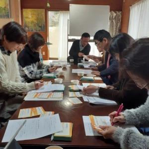 1月26日 承認力向上研修 承認カード@農家民宿楽屋