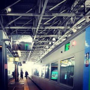 at asahikawa st.