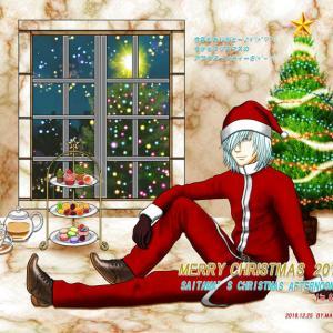 ボクとお茶しよ~( *´∇`)_旦 埼玉くんのクリスマスアフタヌーンティー2019!(ボク埼)