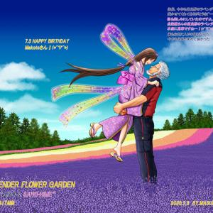 ラベンダー畑に包まれて(ボク埼・北海道さん×佐保姫)。Makotoさんおめでと~(*^▽^*)♪