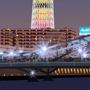 東京兄さんの街・都市開発(*´ー`*) 白鬚橋工事施工・ほぼ完了!ヽ(*´∀`)ノ♪*゚