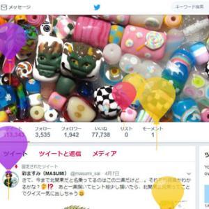 今日は私の誕生日です~♪*ヾ(*´∀`*)ノ♪* 皆様ありがとうございますo(^▽^)o♪*゚