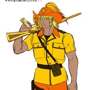 いろいろ練り直してる、夏将軍さん。☀️(`▽´*)☀️ こっちのがカッコイイかな?(´∀`*)