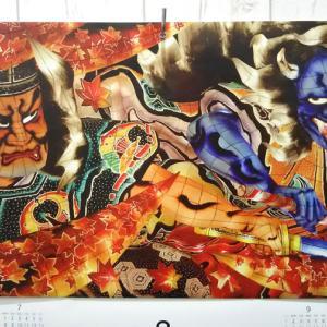 """青森くんの青森ねぶた登場!(*^▽^*) 日本の誇りのお祭り((""""Q(´▽`。)♪"""