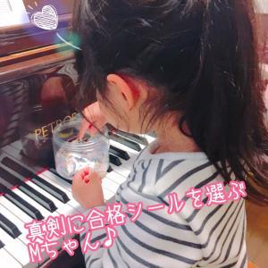 生徒さんのご紹介ありがとうございます「群馬県高崎市にある個人のピアノ教室藤巻ピアノ音楽教室」