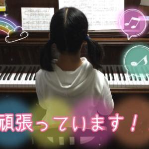 伴奏者に選ばれました♪「群馬県高崎市にある個人のピアノ教室藤巻ピアノ音楽教室」