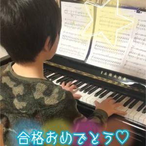 ㊗️伴奏者オーディションに合格✨「群馬県高崎市にある個人のピアノ教室藤巻ピアノ音楽教室」