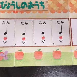 即日ご入会ありがとうございます✨「群馬県高崎市にある個人のピアノ教室藤巻ピアノ音楽教室」
