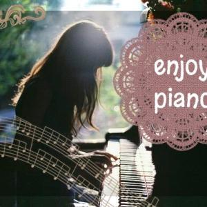 大人の方『ご縁に感謝』即日ご入会✨「群馬県高崎市にある個人のピアノ教室藤巻ピアノ音楽教室」