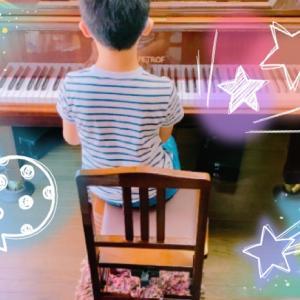 お誕生日マーチ演奏動画♪『群馬県高崎市にある個人のピアノ教室✩.*˚』