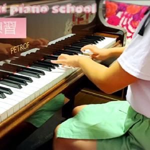 スケール練習で基礎力をつけましょう‼️✨群馬県高崎市ピアノ教室【藤巻ピアノ音楽教室】