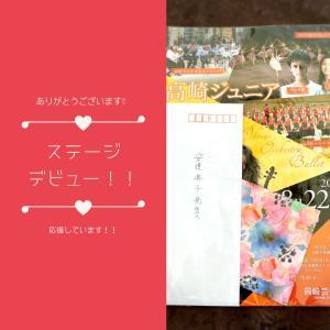 【ステージデビューおめでとうございます】高崎市ピアノ教室【藤巻ピアノ音楽教室】
