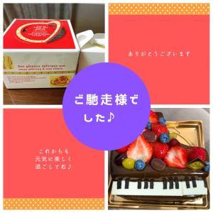 ピアノのケーキ高崎市ピアノ教室【藤巻ピアノ音楽教室】