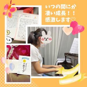 【またレッスンに戻ってきます✨】高崎市ピアノ教室【藤巻ピアノ音楽教室】