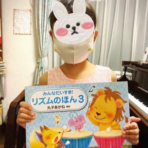 先生より教え方が上手だったお話高崎市ピアノ教室【藤巻ピアノ音楽教室】