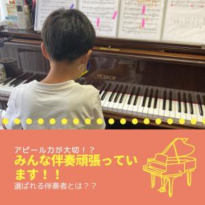 アピール力も大切⁉️高崎市ピアノ教室【藤巻ピアノ音楽教室】