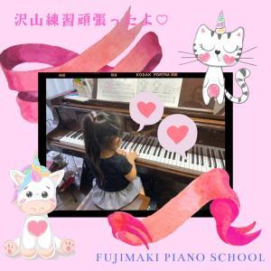 沢山練習頑張ったよ♡高崎市ピアノ教室【藤巻ピアノ音楽教室】