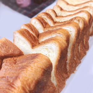 ボローニャのデニッシュパン