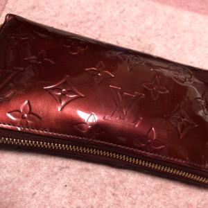 新婚当時に買ったルイ・ヴィトンの財布