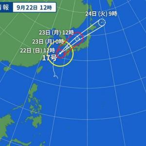 千葉停電・台風17号
