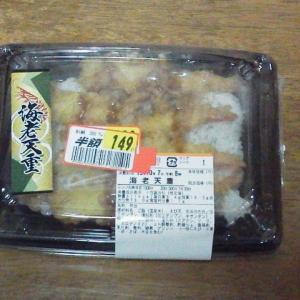 149円の海老天丼!?