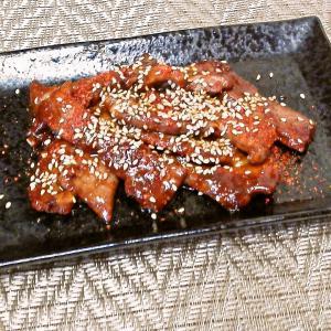 【レシピ動画】豚のハツ辛みそ炒め