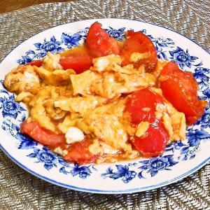 5分でできちゃう!トマトの卵炒め  西紅柿炒鶏蛋