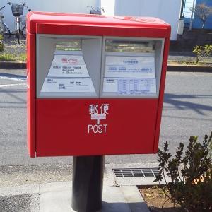 郵便ポストを設置させたうちのオカン