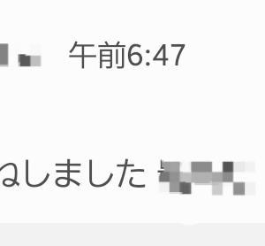 ★渋谷レゲエ祭2020★ALL FOR ONE★