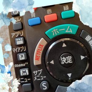 ★スマートテレビ★