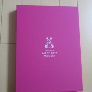 ハッピートイズプロジェクト パッチワークのぬいぐるみ デザイン&ヒストリーBOX