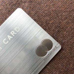 マスターカードのNewロゴ?になったラグジュアリーカードが届いたという話し 2020-05