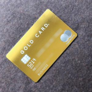 ラグジュアリーカードのビジネスゴールドは申込制で、初年度年会費全額返金保証って知ってた?