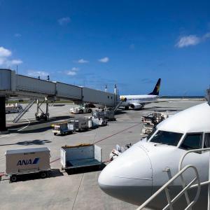 沖縄の空気は既に夏だったという話し 2021-03
