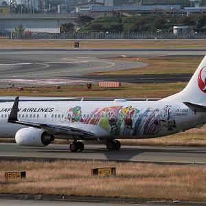 B737 「JALしまじろうジェット」 ・・・ 伊丹空港