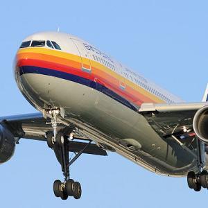 JAS A300-600R(JA015D) ・・・ 伊丹空港
