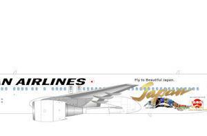 JAL 「日本博」特別塗装機が就航