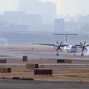 下川原緑地公園 その2 ・・・ 伊丹空港