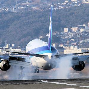 新年早々の伊丹空港 32エンドより ・・・ その2