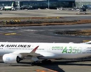 A350-900 伊丹空港に就航