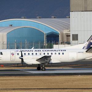 さようなら JAC SAAB 340B