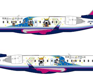IBEX 「むすび丸ジェット」 が新デザインに
