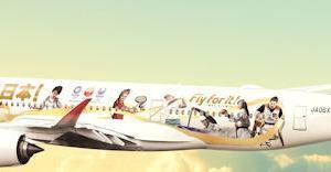 JAL 「みんなのJAL2020ジェット」 3号機が国内線に就航