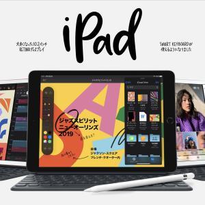 Mid 2019 第7世代 iPad登場!-Apple Special Event
