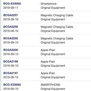 FCC ID(米国連邦通信委員会)でもApple新製品公開!