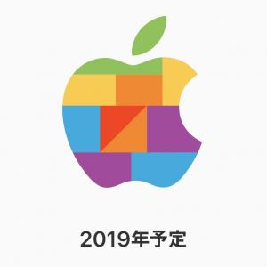 Apple 福岡 9月28日午前10時オープン。