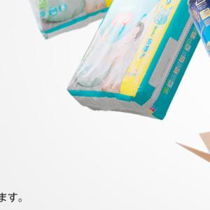 【増税直前】Amazonタイムセール祭り開催!2019年9月20日(金) 9時-9月23日(月)