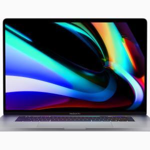 噂通りMacBook Pro16インチ発表!