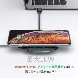AUKEY 限定数量セール500台34%オフ。USB HUBとQi 充電機能型番:CB-C70