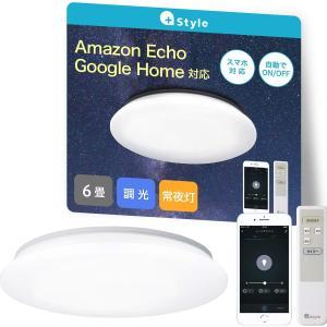 Amazonにて+Style スマートLEDシーリングライトがクーポン適用で¥6980
